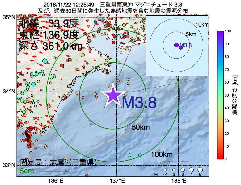 地震震源マップ:2018年11月22日 12時26分 三重県南東沖でM3.8の地震