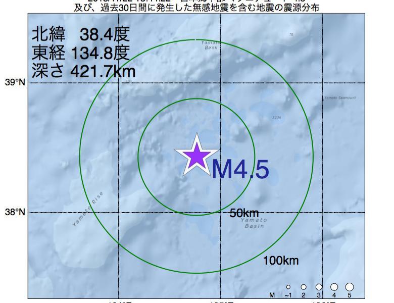 地震震源マップ:2018年11月22日 13時44分 日本海中部でM4.5の地震