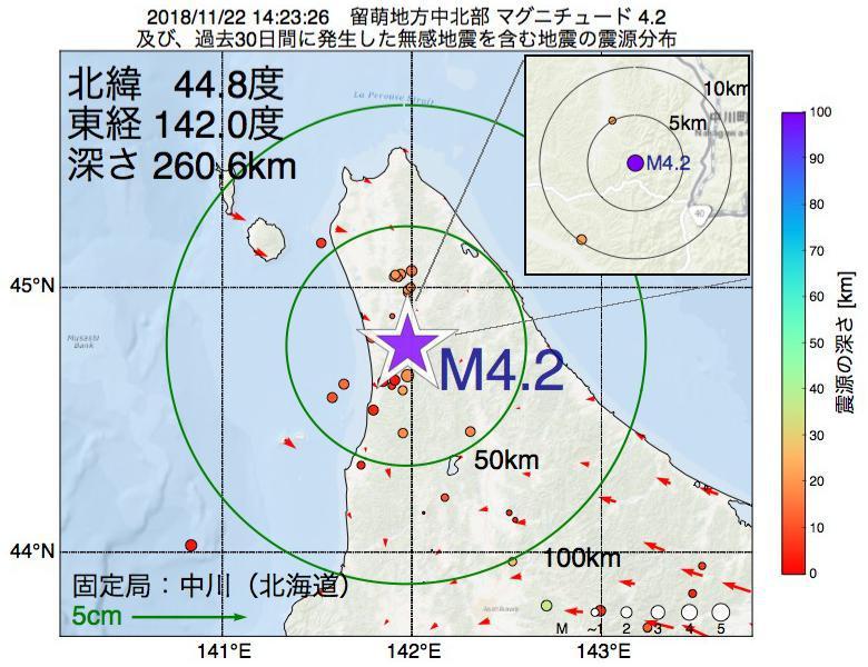地震震源マップ:2018年11月22日 14時23分 留萌地方中北部でM4.2の地震