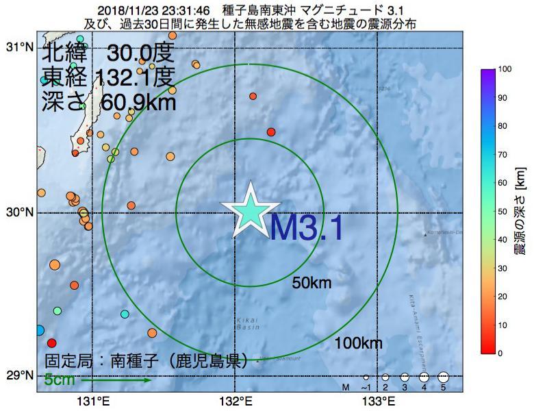 地震震源マップ:2018年11月23日 23時31分 種子島南東沖でM3.1の地震