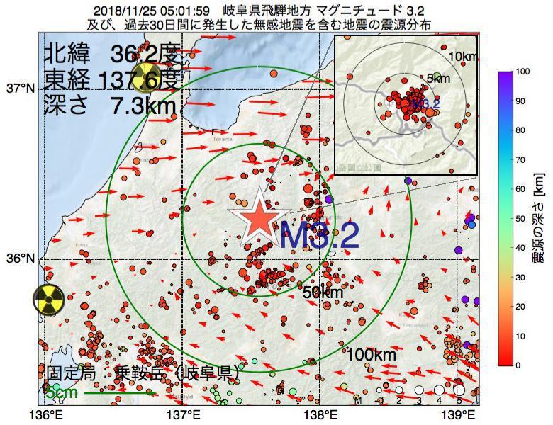 地震震源マップ:2018年11月25日 05時01分 岐阜県飛騨地方でM3.2の地震