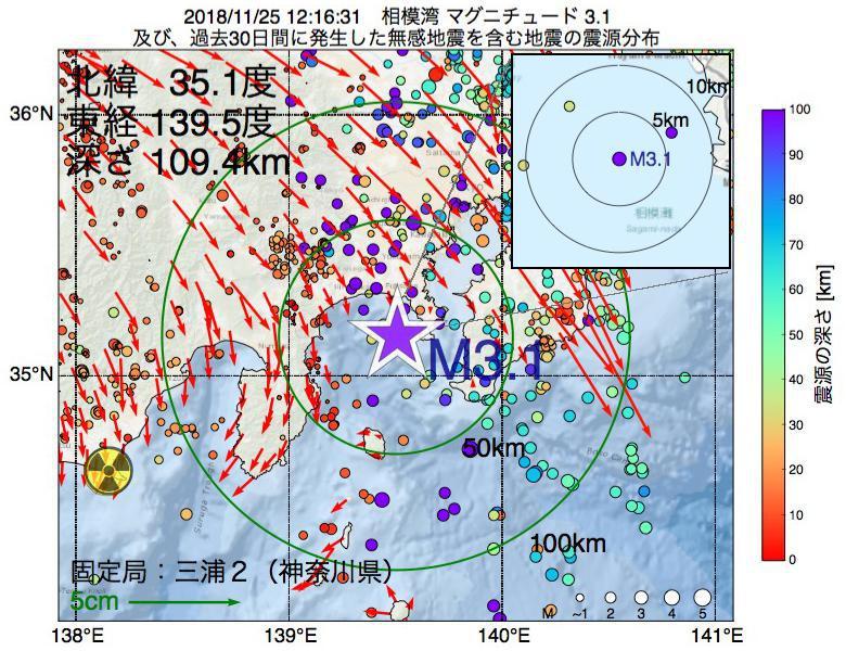 地震震源マップ:2018年11月25日 12時16分 相模湾でM3.1の地震
