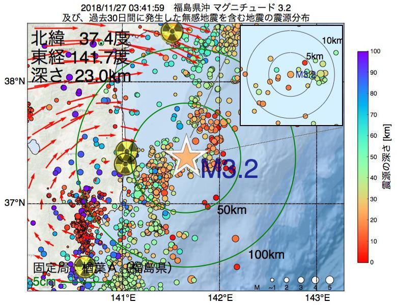 地震震源マップ:2018年11月27日 03時41分 福島県沖でM3.2の地震