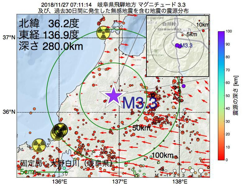 地震震源マップ:2018年11月27日 07時11分 岐阜県飛騨地方でM3.3の地震