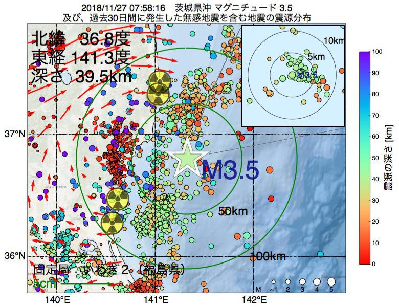 地震震源マップ:2018年11月27日 07時58分 茨城県沖でM3.5の地震