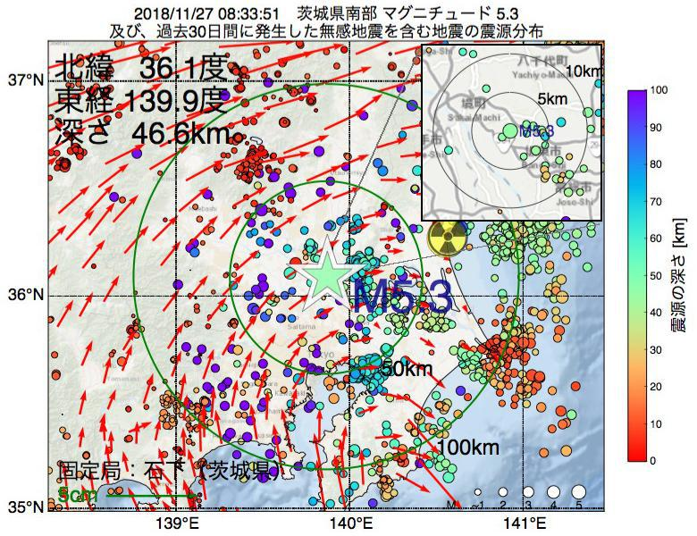 地震震源マップ:2018年11月27日 08時33分 茨城県南部でM5.3の地震