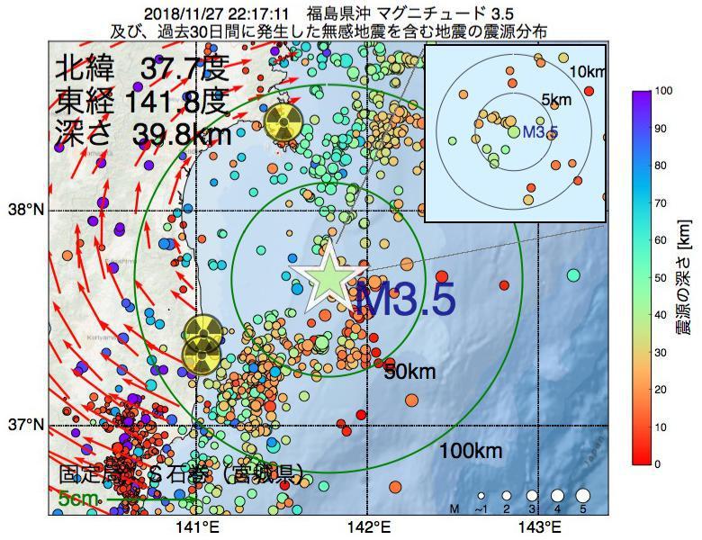 地震震源マップ:2018年11月27日 22時17分 福島県沖でM3.5の地震