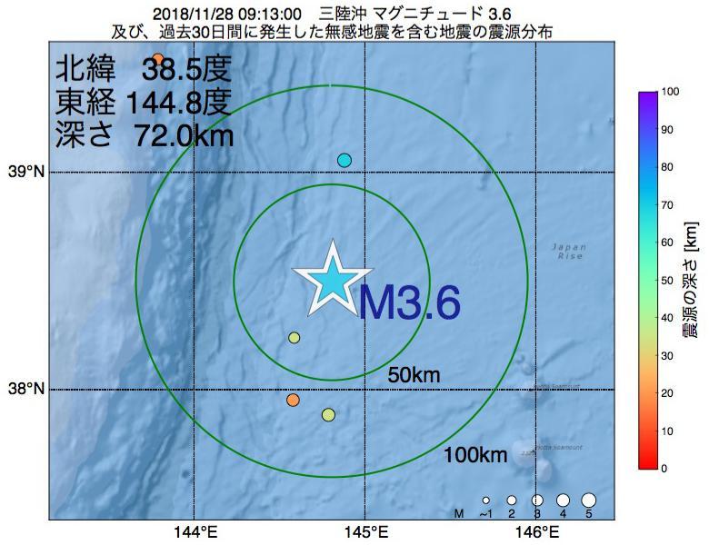 地震震源マップ:2018年11月28日 09時13分 三陸沖でM3.6の地震