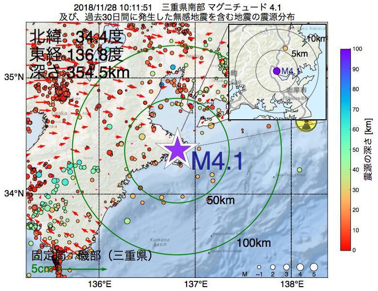地震震源マップ:2018年11月28日 10時11分 三重県南部でM4.1の地震