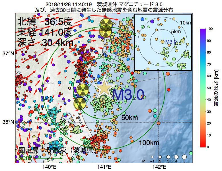 地震震源マップ:2018年11月28日 11時40分 茨城県沖でM3.0の地震