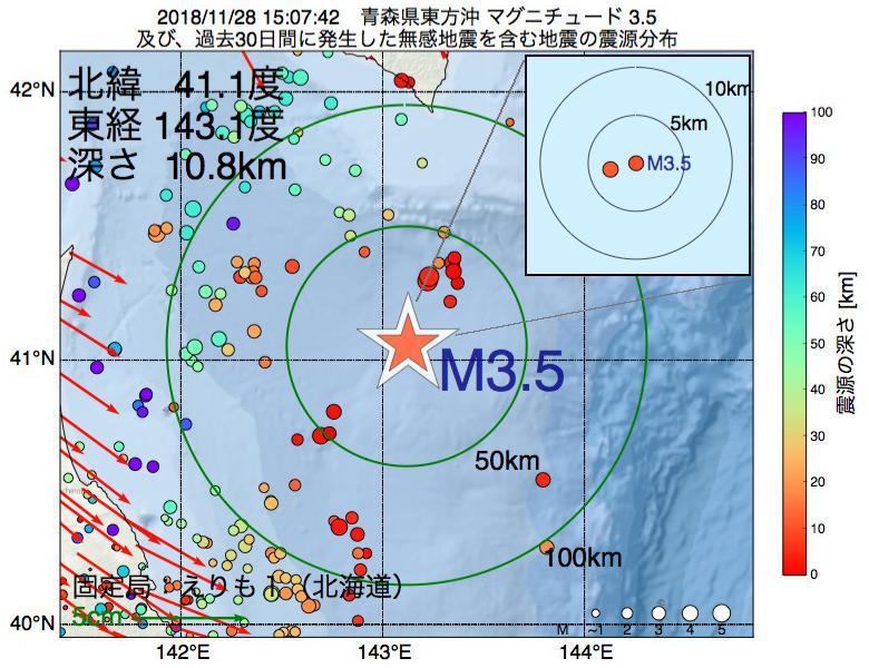 地震震源マップ:2018年11月28日 15時07分 青森県東方沖でM3.5の地震