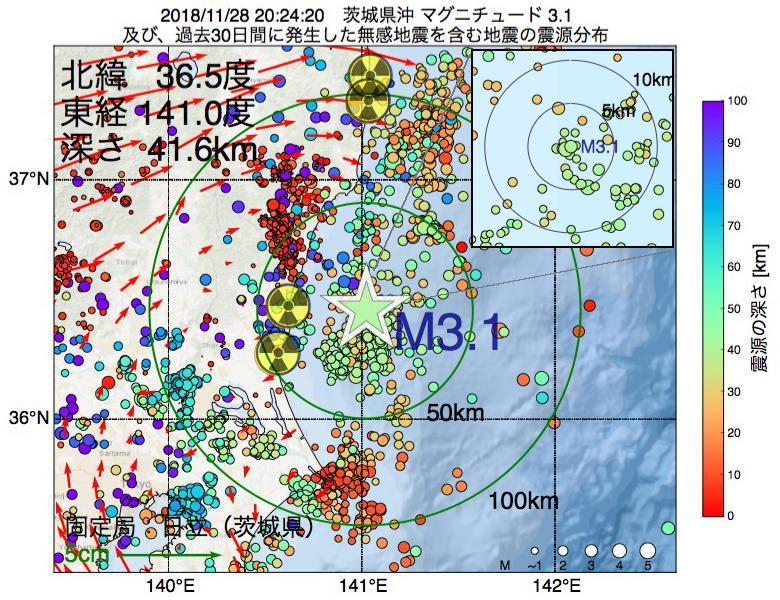 地震震源マップ:2018年11月28日 20時24分 茨城県沖でM3.1の地震