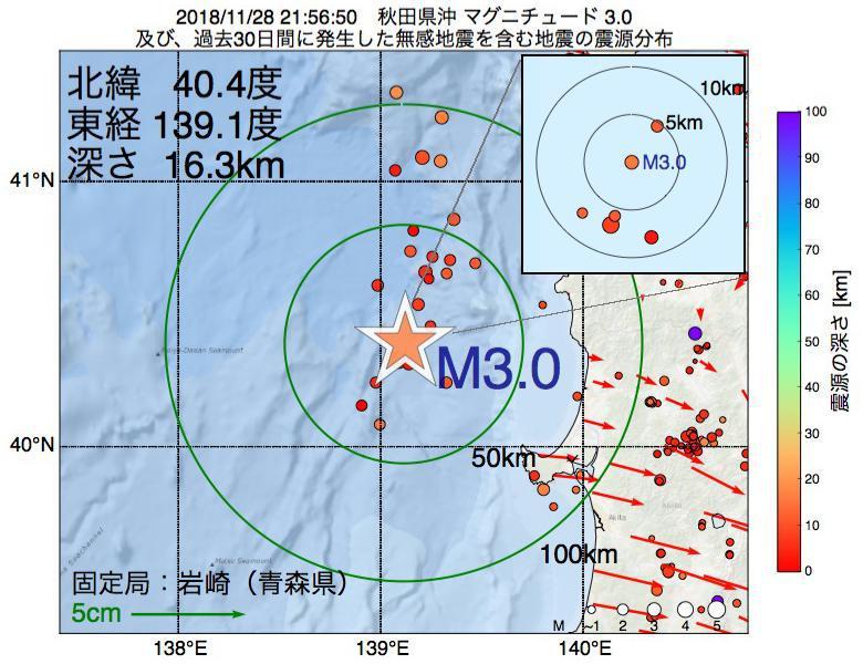 地震震源マップ:2018年11月28日 21時56分 秋田県沖でM3.0の地震