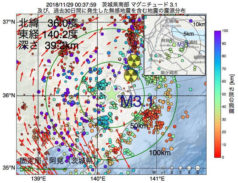 地震震源マップ:2018年11月29日 00時37分 茨城県南部でM3.1の地震