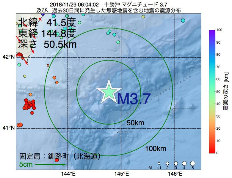 地震震源マップ:2018年11月29日 06時04分 十勝沖でM3.7の地震