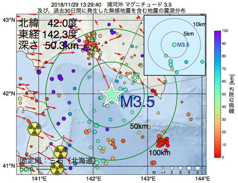 地震震源マップ:2018年11月29日 13時29分 浦河沖でM3.5の地震