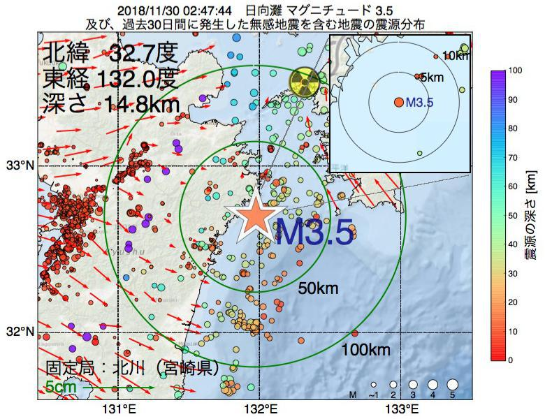 地震震源マップ:2018年11月30日 02時47分 日向灘でM3.5の地震