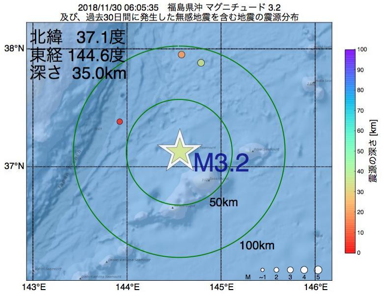 地震震源マップ:2018年11月30日 06時05分 福島県沖でM3.2の地震