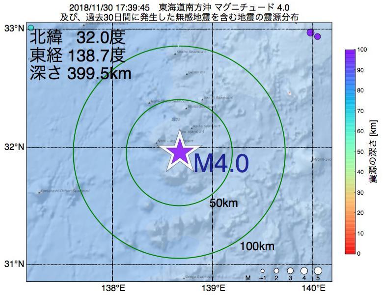 地震震源マップ:2018年11月30日 17時39分 東海道南方沖でM4.0の地震
