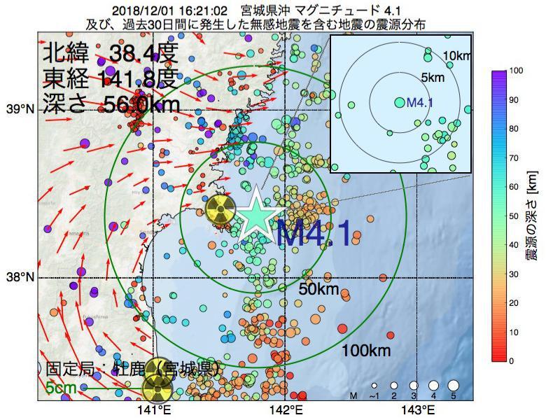 地震震源マップ:2018年12月01日 16時21分 宮城県沖でM4.1の地震