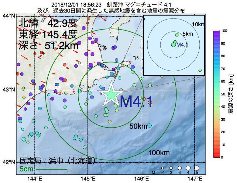 地震震源マップ:2018年12月01日 18時56分 釧路沖でM4.1の地震