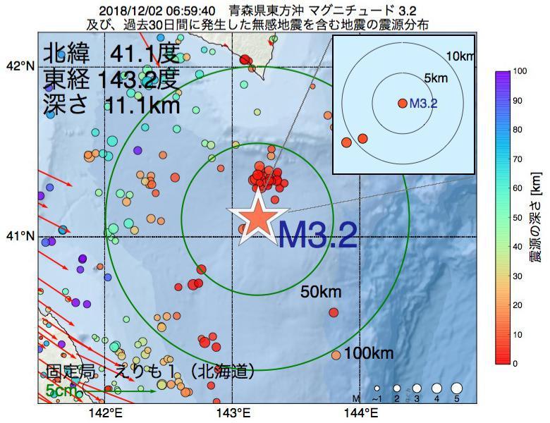 地震震源マップ:2018年12月02日 06時59分 青森県東方沖でM3.2の地震