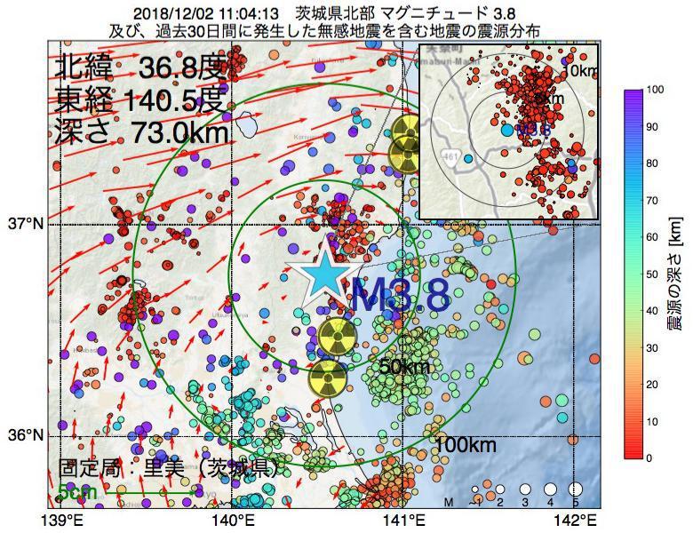 地震震源マップ:2018年12月02日 11時04分 茨城県北部でM3.8の地震