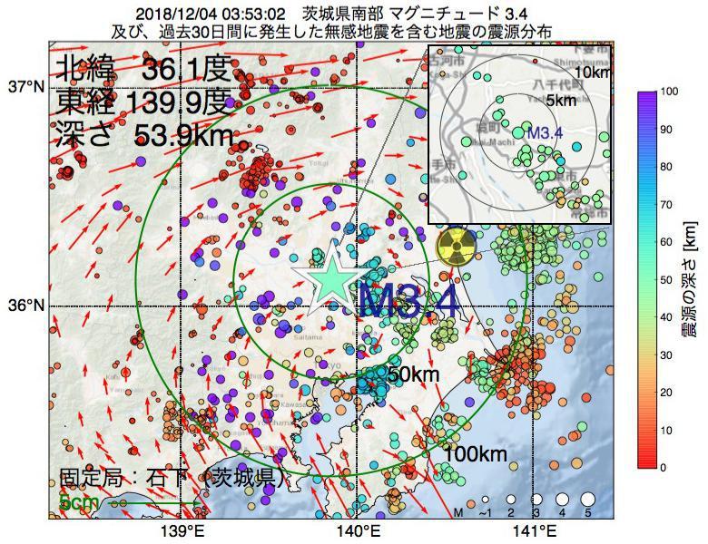 地震震源マップ:2018年12月04日 03時53分 茨城県南部でM3.4の地震