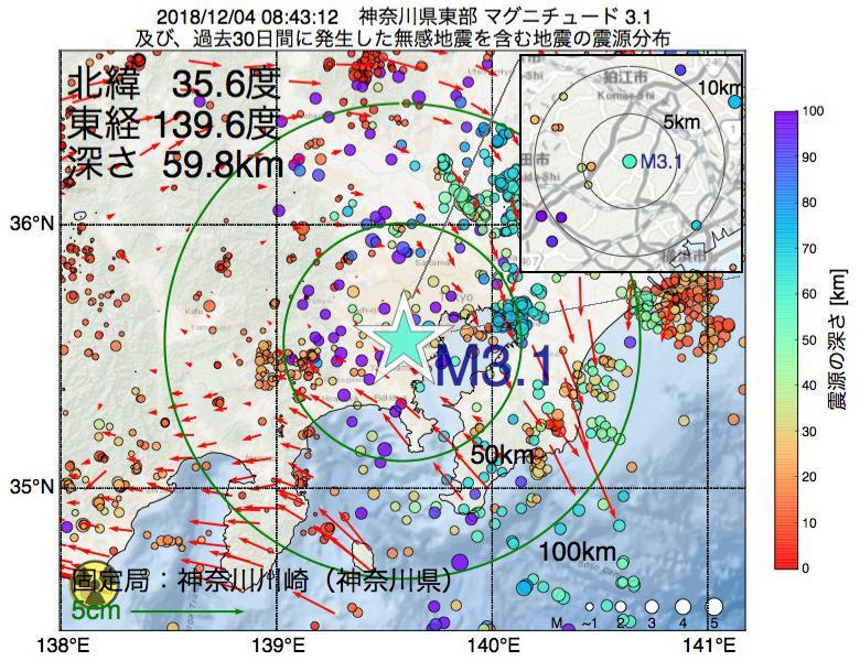 地震震源マップ:2018年12月04日 08時43分 神奈川県東部でM3.1の地震