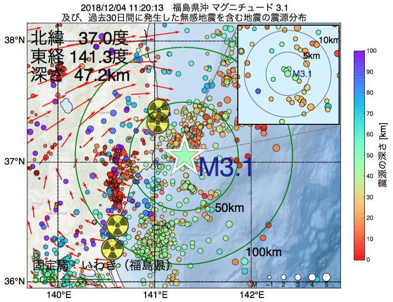 地震震源マップ:2018年12月04日 11時20分 福島県沖でM3.1の地震