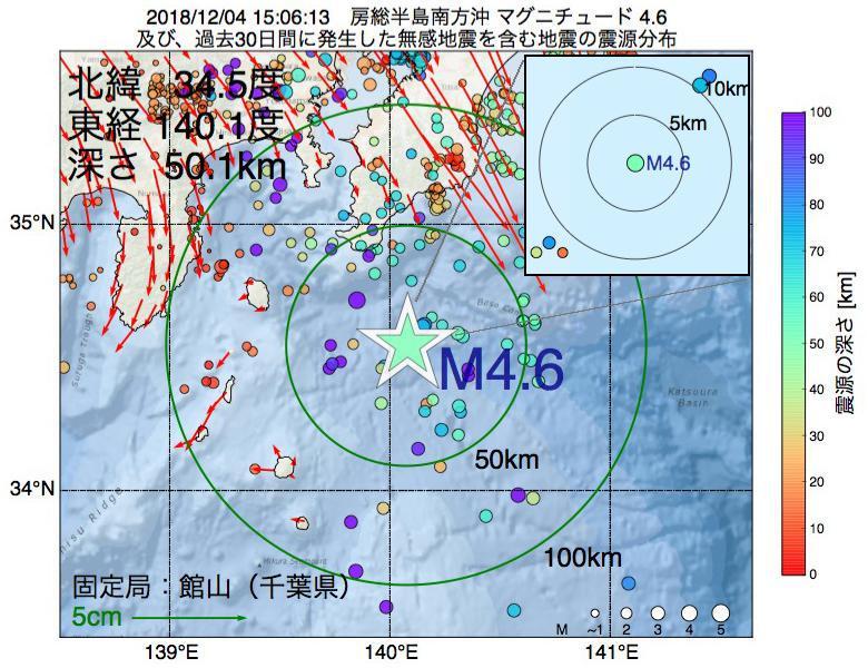地震震源マップ:2018年12月04日 15時06分 房総半島南方沖でM4.6の地震