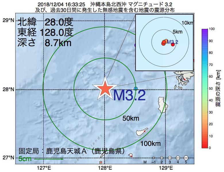 地震震源マップ:2018年12月04日 16時33分 沖縄本島北西沖でM3.2の地震
