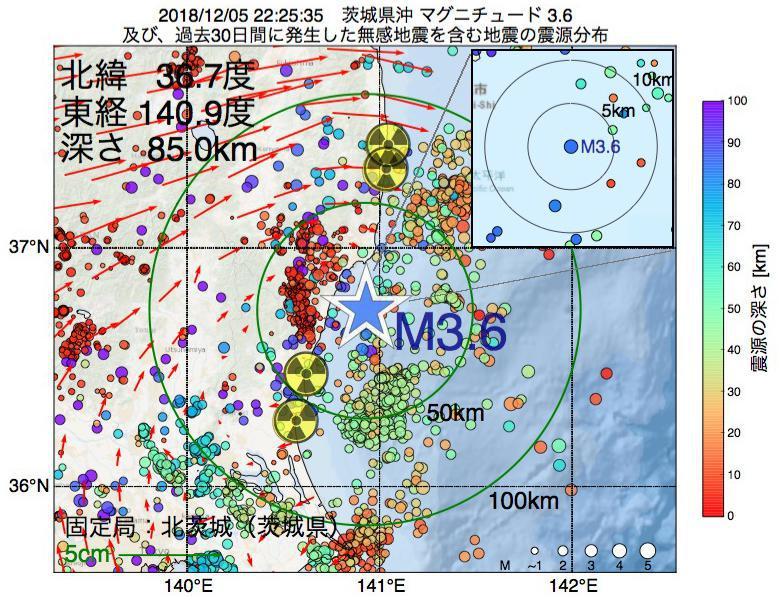 地震震源マップ:2018年12月05日 22時25分 茨城県沖でM3.6の地震