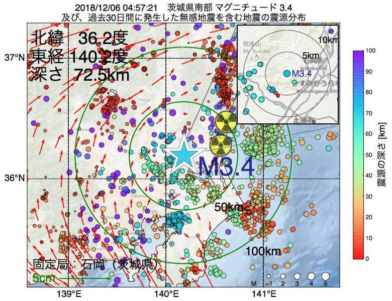 地震震源マップ:2018年12月06日 04時57分 茨城県南部でM3.4の地震