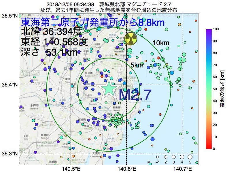 地震震源マップ:東海第二原子力発電所から8.8km地点でM2.7の地震が発生しました