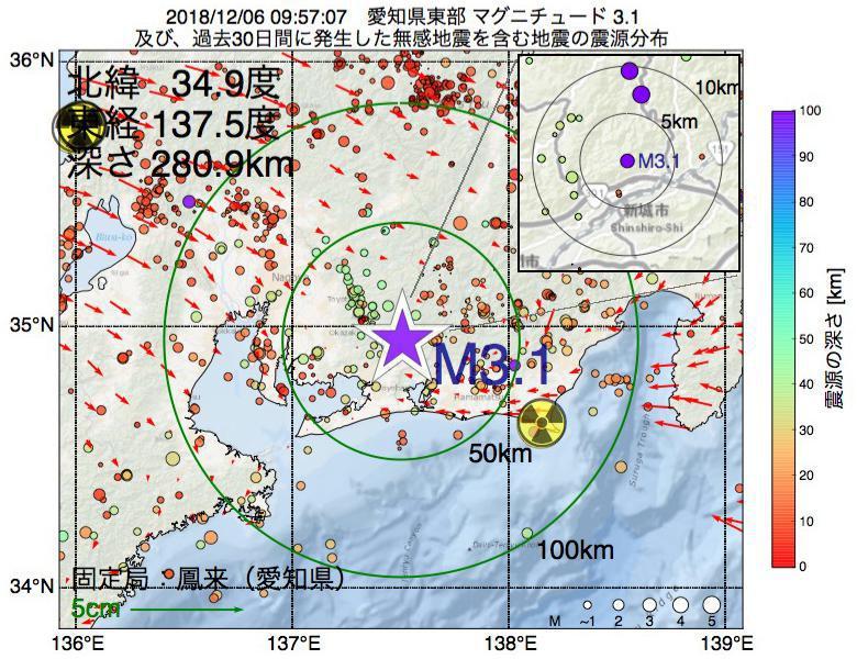 地震震源マップ:2018年12月06日 09時57分 愛知県東部でM3.1の地震