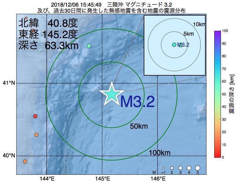 地震震源マップ:2018年12月06日 15時45分 三陸沖でM3.2の地震