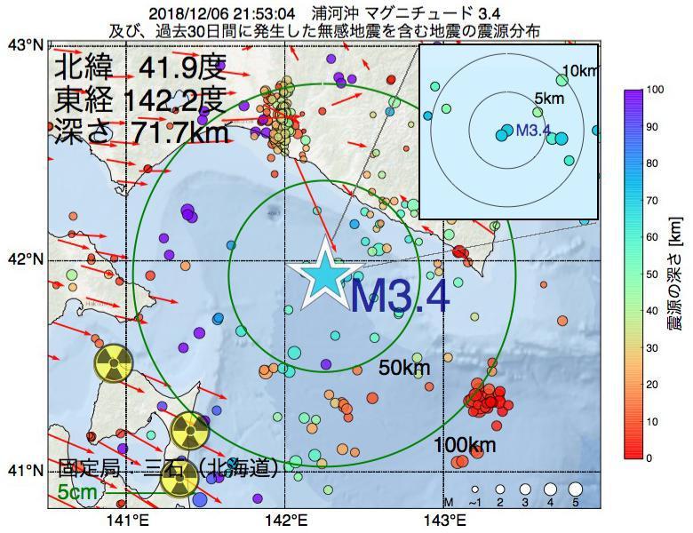 地震震源マップ:2018年12月06日 21時53分 浦河沖でM3.4の地震