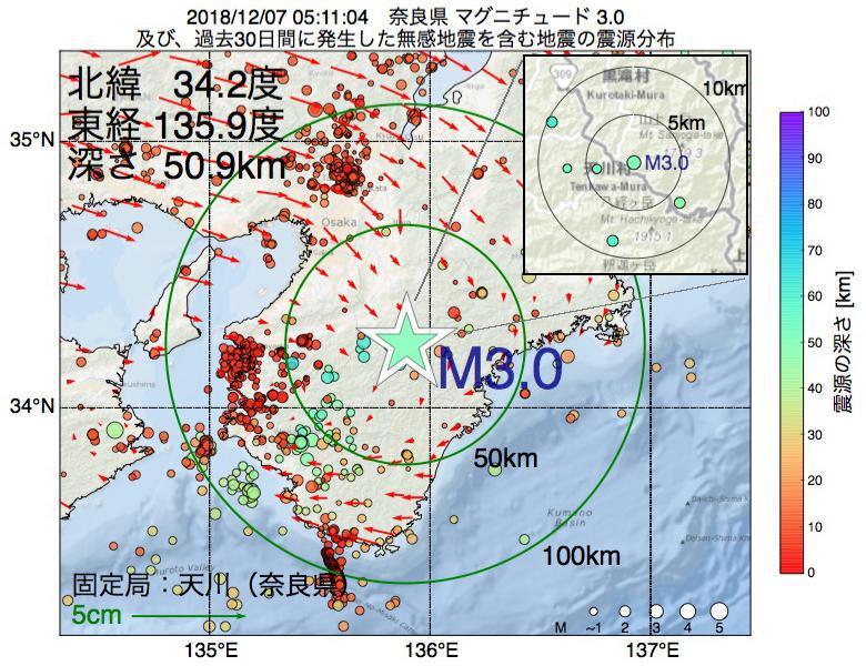 地震震源マップ:2018年12月07日 05時11分 奈良県でM3.0の地震