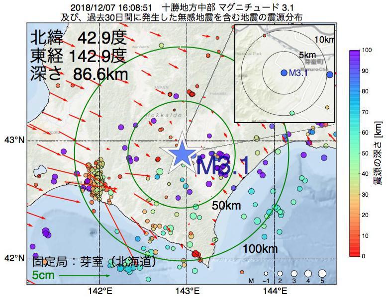 地震震源マップ:2018年12月07日 16時08分 十勝地方中部でM3.1の地震