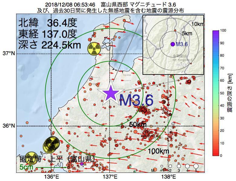 地震震源マップ:2018年12月08日 06時53分 富山県西部でM3.6の地震