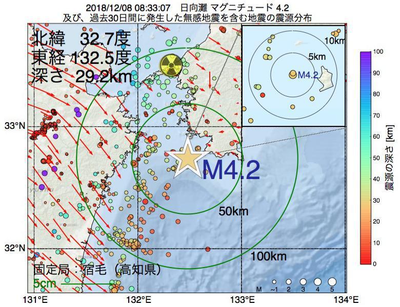 地震震源マップ:2018年12月08日 08時33分 日向灘でM4.2の地震