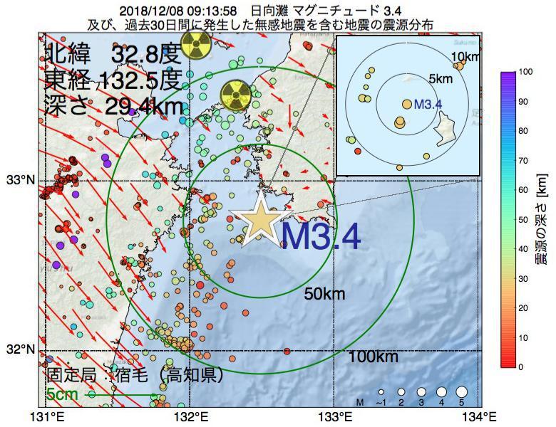 地震震源マップ:2018年12月08日 09時13分 日向灘でM3.4の地震