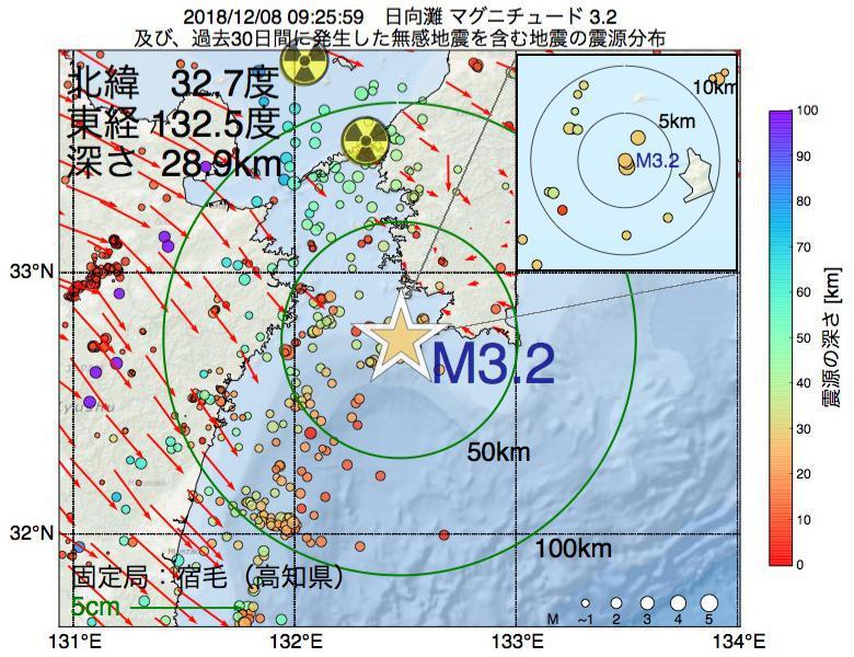 地震震源マップ:2018年12月08日 09時25分 日向灘でM3.2の地震