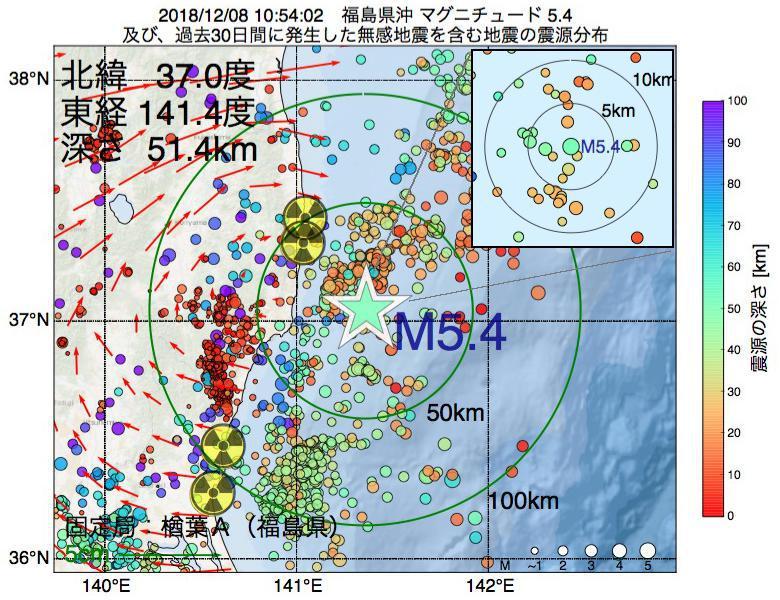 地震震源マップ:2018年12月08日 10時54分 福島県沖でM5.4の地震