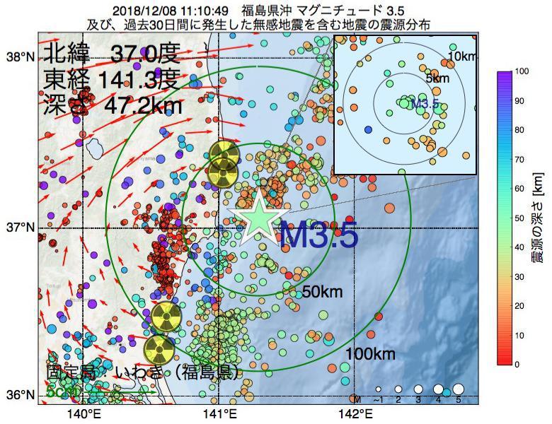 地震震源マップ:2018年12月08日 11時10分 福島県沖でM3.5の地震