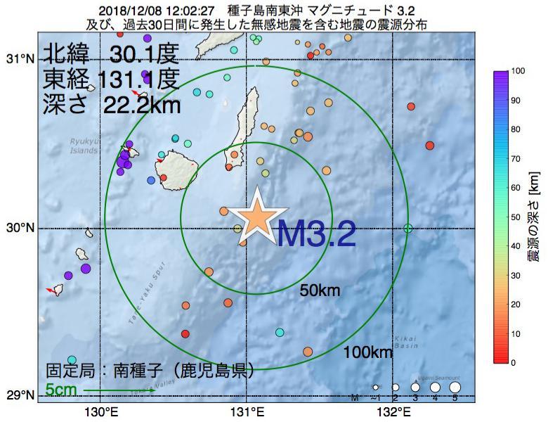 地震震源マップ:2018年12月08日 12時02分 種子島南東沖でM3.2の地震