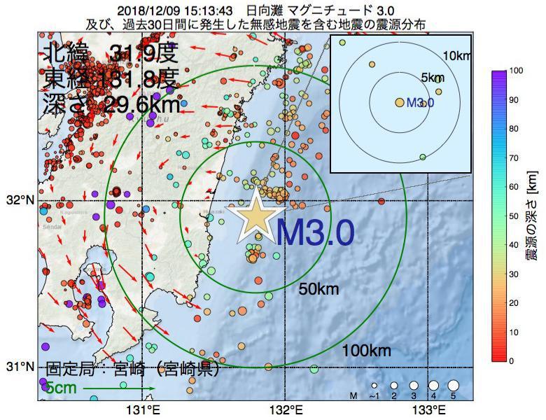 地震震源マップ:2018年12月09日 15時13分 日向灘でM3.0の地震