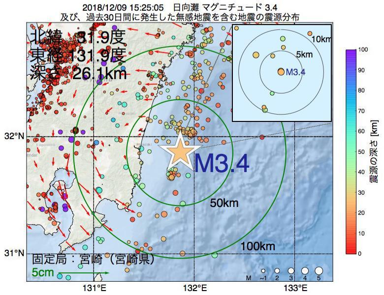 地震震源マップ:2018年12月09日 15時25分 日向灘でM3.4の地震