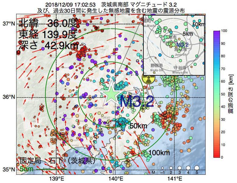 地震震源マップ:2018年12月09日 17時02分 茨城県南部でM3.2の地震